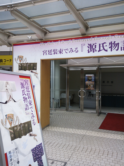 20130608明治神宮.jpg