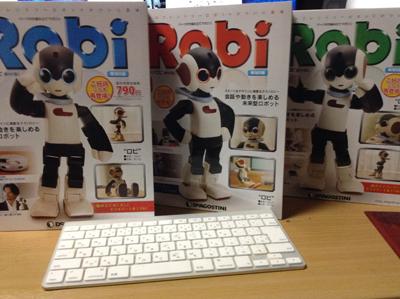 ロビ1〜3号.jpg