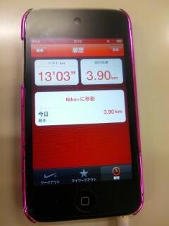 20121105_091045.jpg
